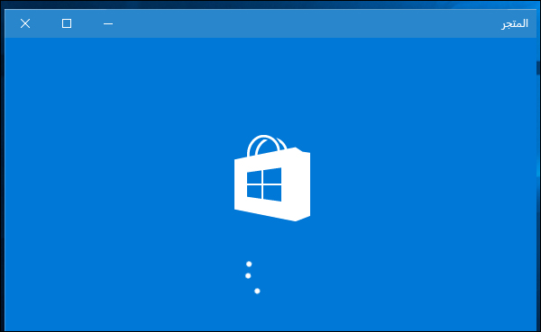 Best Windows 10 Free Apps In 2020